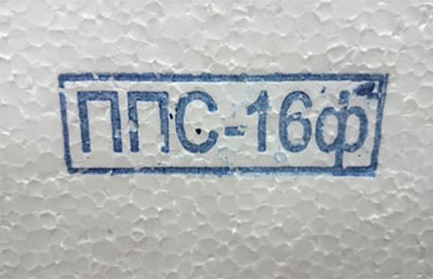 Первые буквы маркировки обозначают принадлежность к определенному стандарту