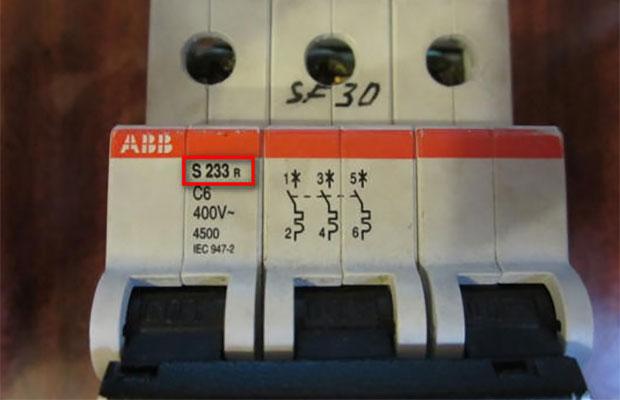 В селективных схемах обязательно используется устройство с маркировкой S