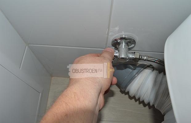 Открываем водяной кран