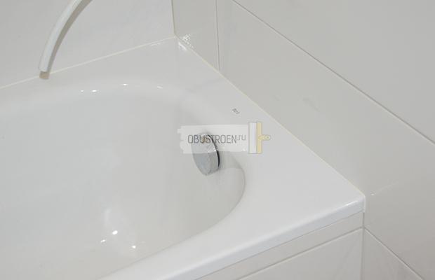 Ванна готова к использованию