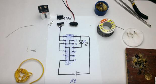 Схема сборки детектора со светодидом
