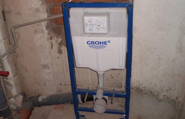 Один из наиболее известных производителей - Grohe, Германия