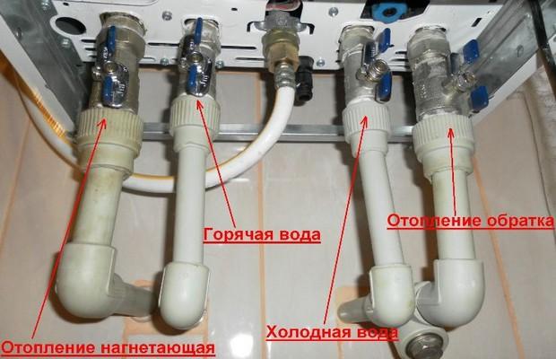 Монтаж двухконтурного отопления