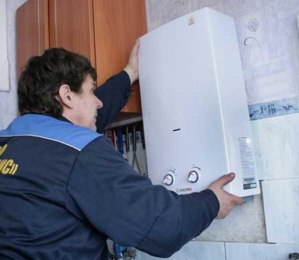 Изображение - Как получить технические условия для подключения газа в частном доме 1522090864_1521810534_5ab4fc60ae9e0