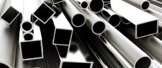 Нержавеющий металлопрокат - труба нержавеющая