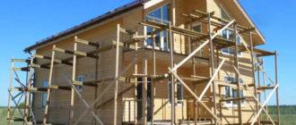 строительные леса для частного дома