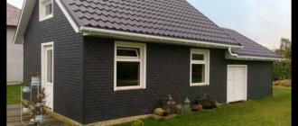 Продажа кровельных и фасадных материалов для загородного дома