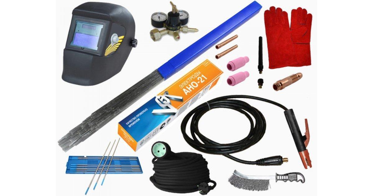 сварочное оборудование и расходные материалы что нужно знать
