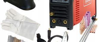 сварочное оборудование и расходные материалы что нужно