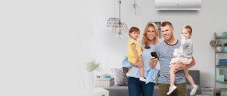 Как выбрать кондиционер для детской комнаты