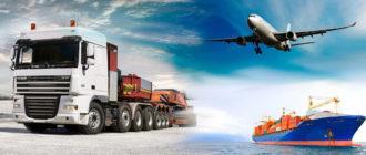 Отправка негабаритных грузов из России на Кипр