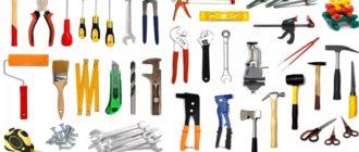 какой бывает строительный инструмент